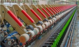 纺织企业全厂管理MES系统解决方案